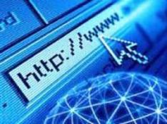 Появилась новая угроза всему Интернету