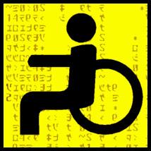 В интернете появился украинский сайт для инвалидов